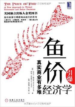 PoF Chinese.jpg